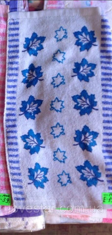 Махровое кухонное полотенце 25*50