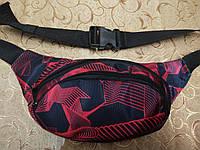Барсетка барыжка бананов поясная сумка синяя с красным узором, фото 1