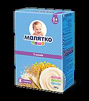 Молочна каша Малятко 5 злаків, 200 г