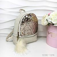 Стильный гороской рюкзак с паетками и меховым помпоном., фото 1