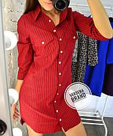 Женское платье- туника с принтом - полоска в расцветках. ВЕ-14-0219