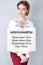 """Футболка вышиванка """"Орнамент красный"""" длинный рукав белая KRAYKA, фото 3"""