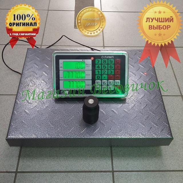 Электронные весы Олимп TCS-102B 300кг