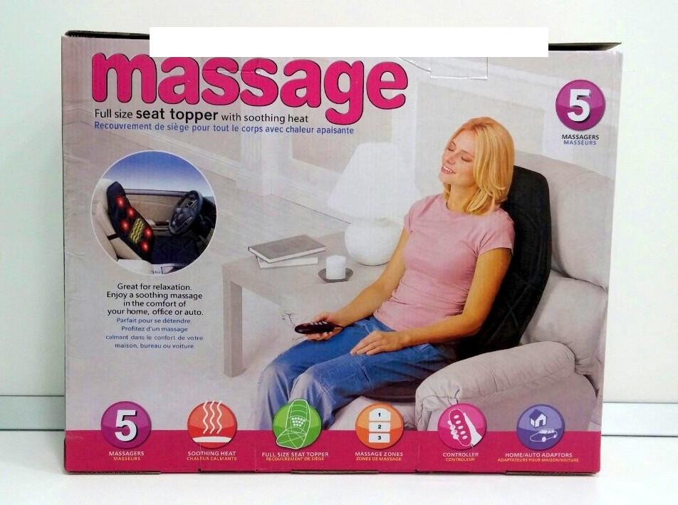 Массажная накидка  с подогревом Massage seat topper JB - 100C - подогрев сиденья