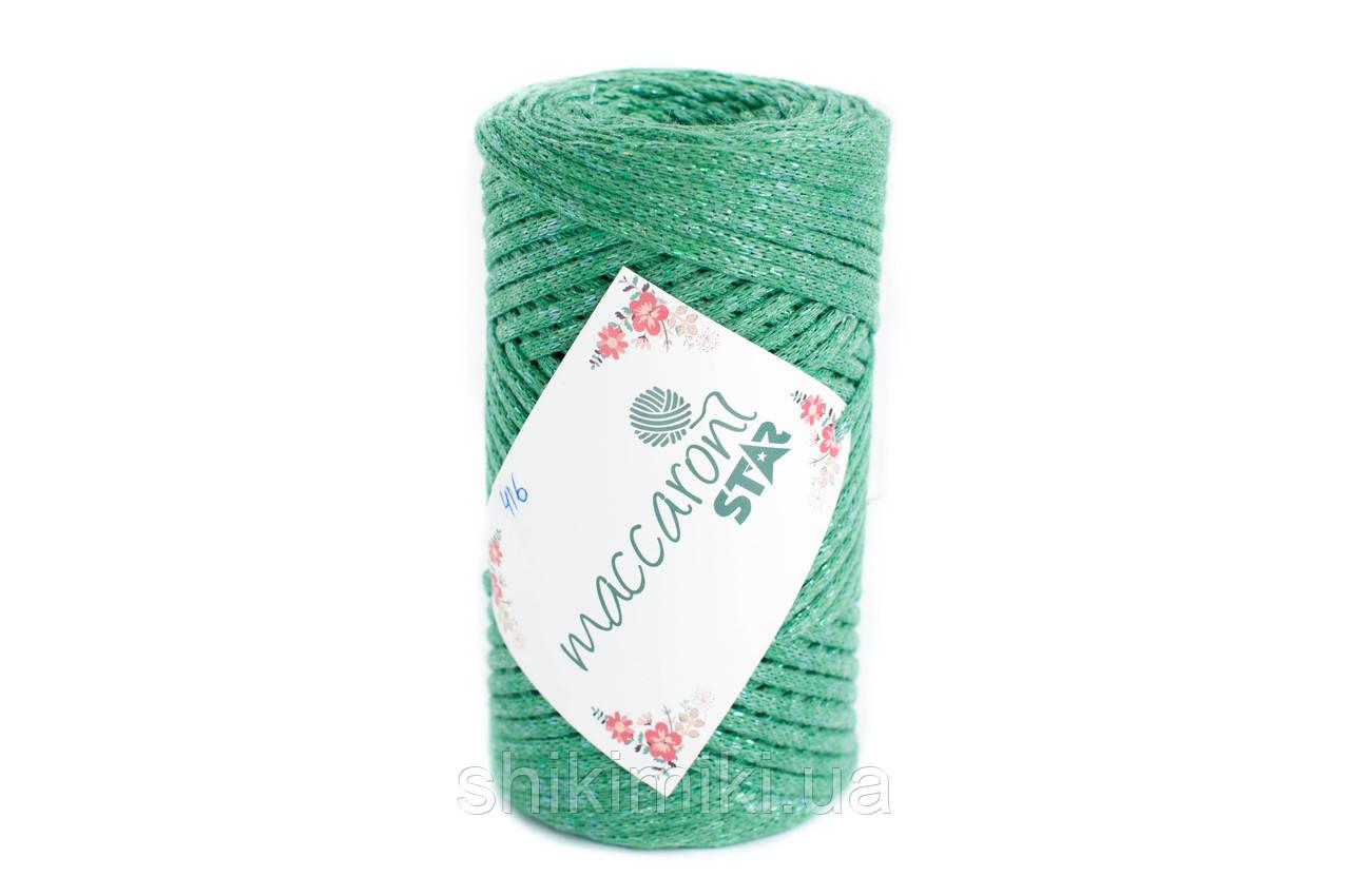 Трикотажный шнур с люрексом Star, цвет Травяной