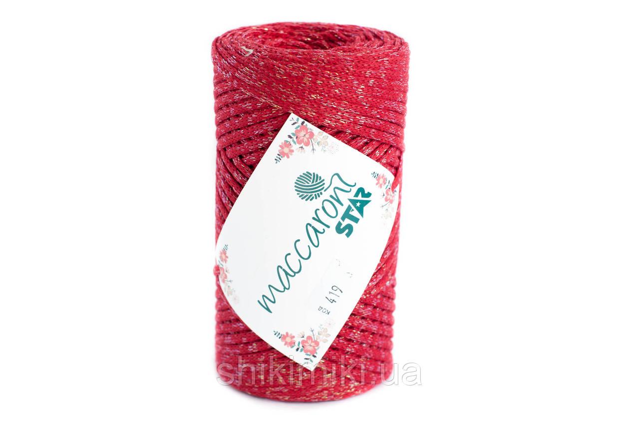 Трикотажный шнур с люрексом Star, цвет Красный