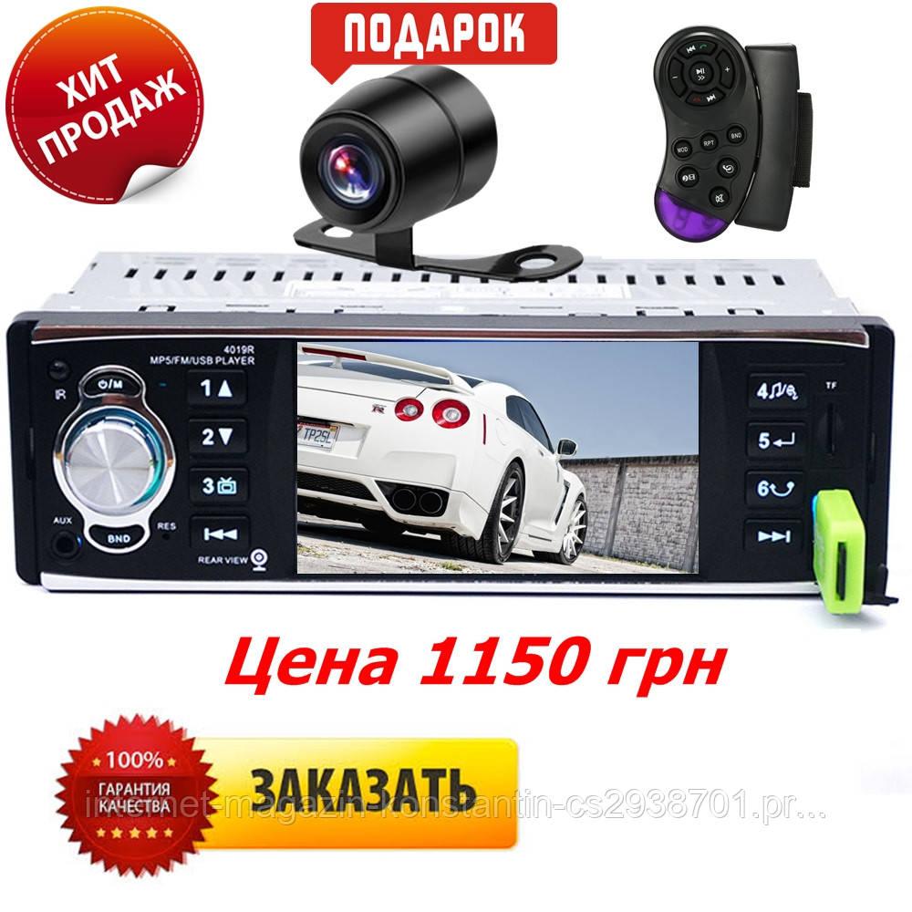 "Автомагнитола Pioneer 4019CRB Экран 4.0"" +Bluetooth+ ПУЛЬТ НА РУЛЬ+КАМЕРА!"