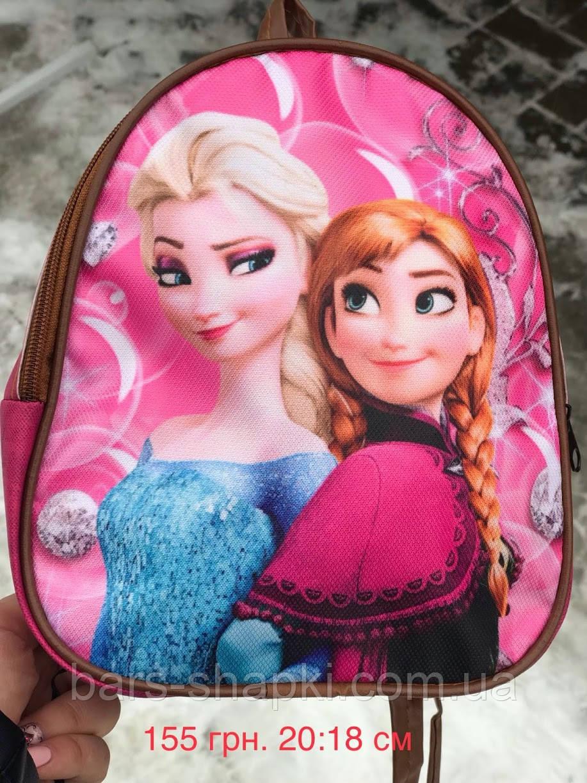 Стильный гороской рюкзак с Анной и Эльзой