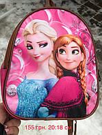 Стильный гороской рюкзак с Анной и Эльзой, фото 1