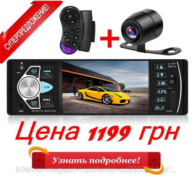 "Автомагнитола Pioneer 4022D Bluetooth,4,1"" LCD TFT USB+SD DIVX/MP4/MP3 + ПУЛЬТ НА РУЛЬ+КАМЕРА!"