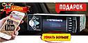 "Автомагнитола Pioneer 4022D Bluetooth,4,1"" LCD TFT USB+SD DIVX/MP4/MP3 + ПУЛЬТ НА РУЛЬ+КАМЕРА!, фото 2"