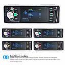 "Автомагнитола Pioneer 4022D Bluetooth,4,1"" LCD TFT USB+SD DIVX/MP4/MP3 + ПУЛЬТ НА РУЛЬ+КАМЕРА!, фото 3"