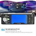 "Автомагнитола Pioneer 4022D Bluetooth,4,1"" LCD TFT USB+SD DIVX/MP4/MP3 + ПУЛЬТ НА РУЛЬ+КАМЕРА!, фото 5"
