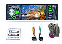 "Автомагнитола Pioneer 4022D Bluetooth,4,1"" LCD TFT USB+SD DIVX/MP4/MP3 + ПУЛЬТ НА РУЛЬ+КАМЕРА!, фото 6"