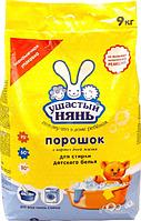 Детский стиральный порошок Ушастый нянь 9000 гр.