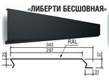 """Металеві фасадні панелі Термастіл """"Ліберті безшовна"""" PE глянець RAL 9006 0.45 мм, Китай, фото 7"""