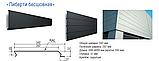 """Металеві фасадні панелі Термастіл """"Ліберті безшовна"""" PE глянець RAL 9006 0.45 мм, Китай, фото 8"""