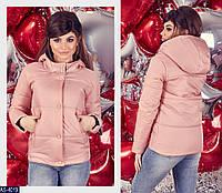 Женская дутая куртка норма и ботал