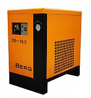 Рефрижераторний осушувач Berg ОВ-50