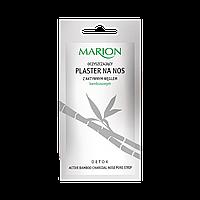Очищаючий патч для носа Marion з активованим вугіллям  1 шт (4109015)