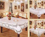 Скатерть Лукреция на роздвижной стол 160*320  фирма PRINCESS NINE, фото 4