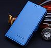 """Samsung S6 EDGE G925 GALAXY оригинальный чехол книжка НАТУРАЛЬНАЯ ТЕЛЯЧЬЯ КОЖА премиум """"HM WOMY"""", фото 2"""