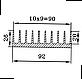 Радиаторный профиль 92х26. Деталь 195мм, фото 4