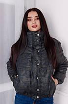 """Короткая стеганая женская куртка на синтепоне """"MILITARY"""" с карманами, фото 2"""
