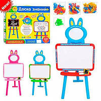 Детский мольберт 3 в 1 Зеленый с синим Доска знаний 0703. 3 языка. Украинский, русский, английский