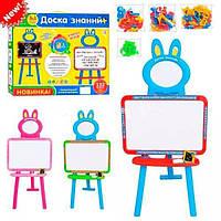 Детский мольберт 3 в 1 Красный с синим Доска знаний 0703. 3 языка. Украинский, русский, английский и цифры