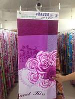 Ткань  для постельного белья и пошива одеял (Сладкий поцелуй)