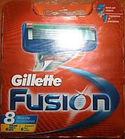 Gillette fusion 8 штук в упаковке оригинал