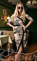 Женское элегантное платье рукава до локтей принт под питона плотный дайвинг, фото 1
