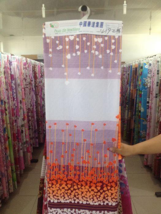 Ткань  для постельного белья и пошива одеял  (Сердечки)