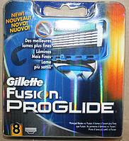 Gillette Fusion Proglide упаковка 8 штук оригинал