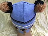Одинарная голубая вязаная шапочка для мальчика с ушками -помпонами, фото 2