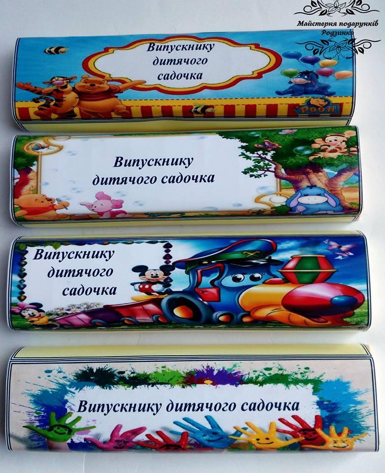 Подарунковий  шоколад 40 грам . Шоколадна бонбоньєрка ( шоколадная бонбоньерка)