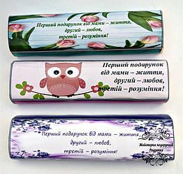 Подарунковий  шоколад для мами 40 грам . Шоколадна бонбоньєрка ( шоколадная бонбоньерка)