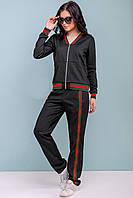 Женский спортивный костюм на молнии (3191 svt)