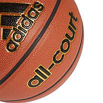 Piłka Adidas All Court  X35859
