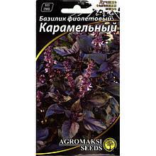 """Семена базилика фиолетового """"Карамельный"""" (0,3 г) от Agromaksi seeds"""