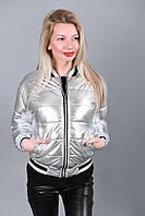 Куртка бомбер короткая женская