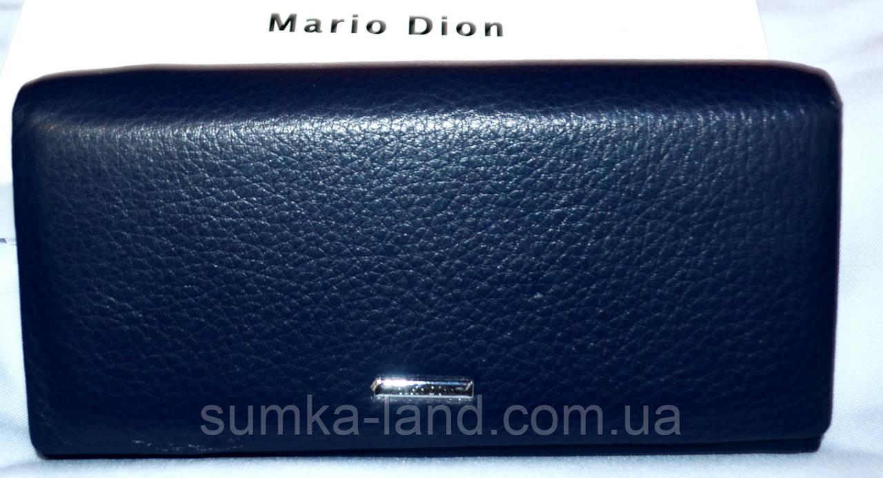 Женский темно синий кошелек Mario Dion из натуральной кожи на магните 19*10 см