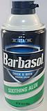 Пена для бритья Barbasol (Барбасол), фото 6