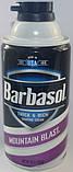 Пена для бритья Barbasol (Барбасол), фото 7