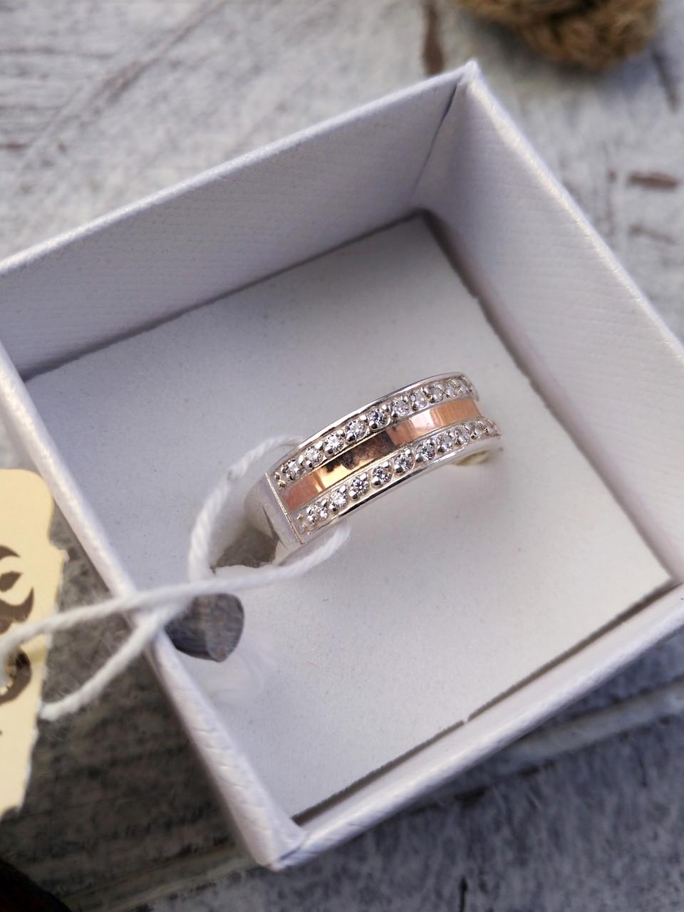Кольцо из серебра со вставкой золота и цирконием
