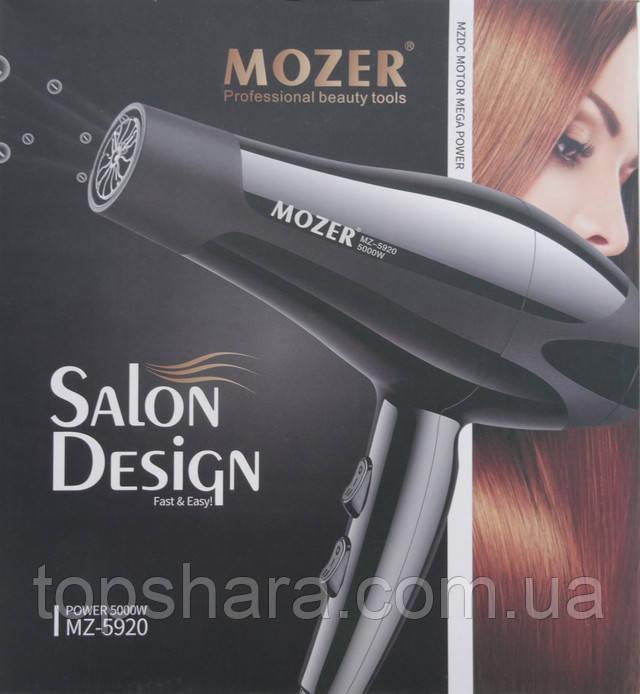 Фен профессиональный MOZER MZ-5920 5000 Вт