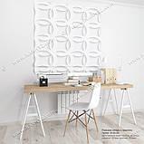 Римская штора 3D Круги. Бесплатная доставка. Любой размер до 3,5х3,5м. Гарантия. Арт. 15-03-45, фото 2