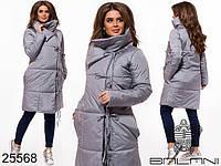 Демисезонная молодежное пальто на завязках с 42 по 46 размер, фото 1