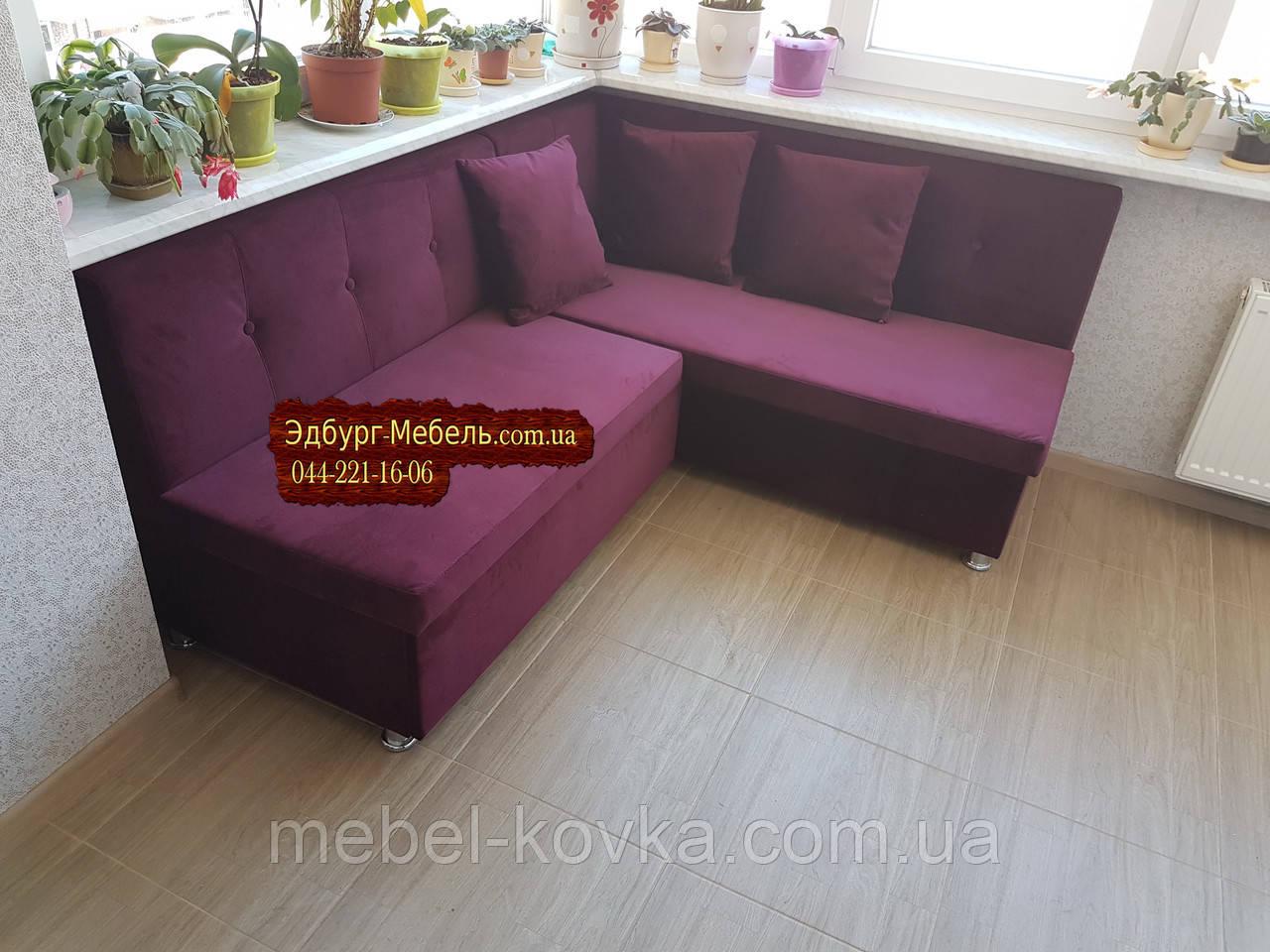 Кухонный уголок со спальным местом. 3 категория велюр